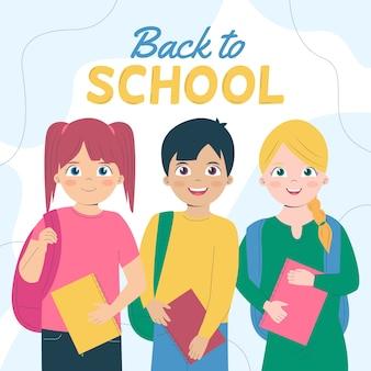 学校のイラストに戻る子供