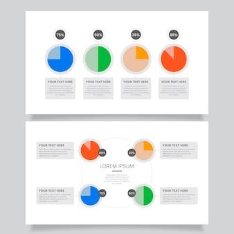 Харви шаровые диаграммы инфографики шаблон