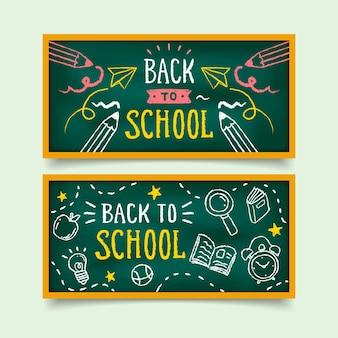 Вернуться к школьным баннерам