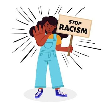 Остановить концепцию расизма