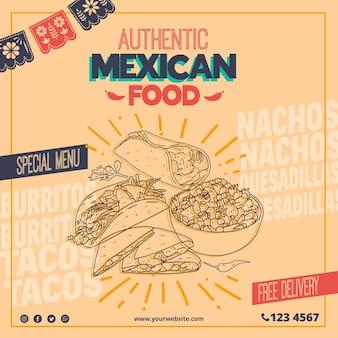 Шаблон флаера в квадрате для ресторана мексиканской кухни
