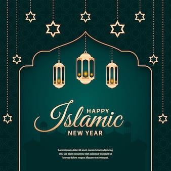 イスラム正月イラストデザイン