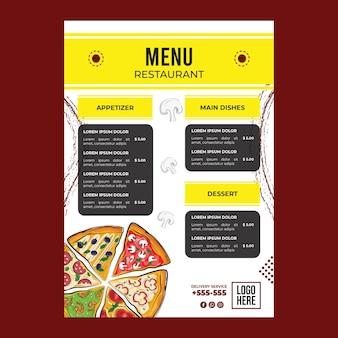 おいしいピザのコンセプト