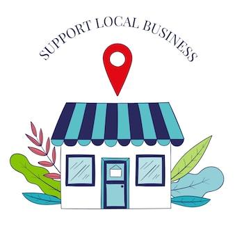 Поддержка местной бизнес-концепции