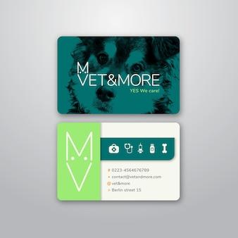 Шаблон визитки для ветеринарного бизнеса