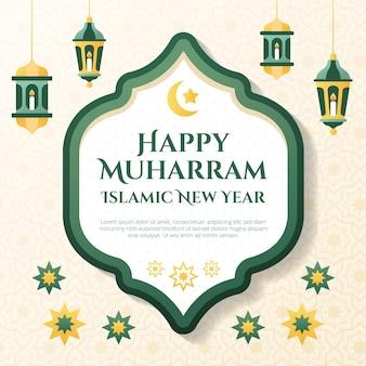 フラットなデザインのイスラムの新年のテーマ