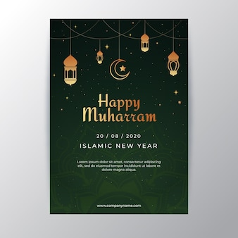 Плоский исламский новогодний постер