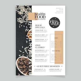Рисовое меню ресторана здоровой пищи