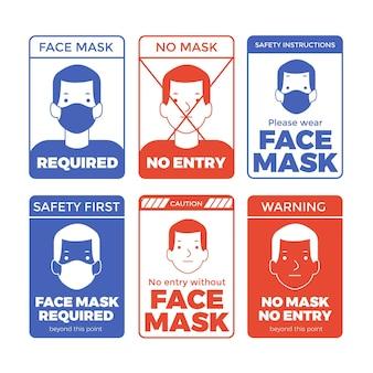 Маска для лица требуется коллекция знаков