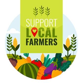 Поддержка местных фермеров