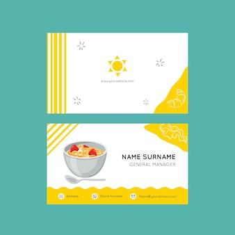 Шаблон визитной карточки завтрака
