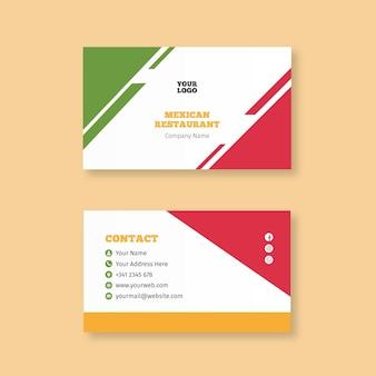 Шаблон визитной карточки мексиканской кухни