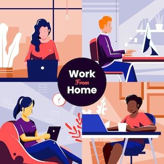 在宅勤務の従業員