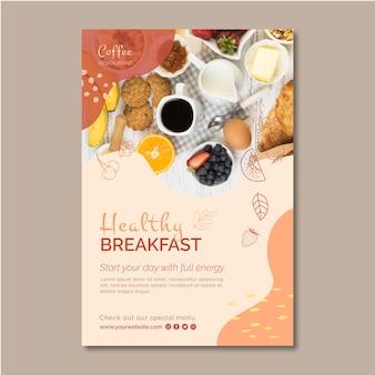健康的な朝食チラシテンプレート