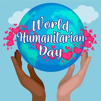 Плоский дизайн всемирный гуманитарный день