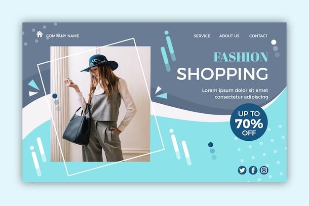 Модная распродажа, целевая страница с фото