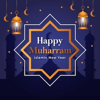 フラットイスラム新年のコンセプト