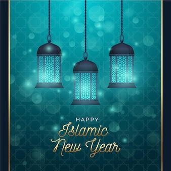 現実的なイスラム新年のコンセプト