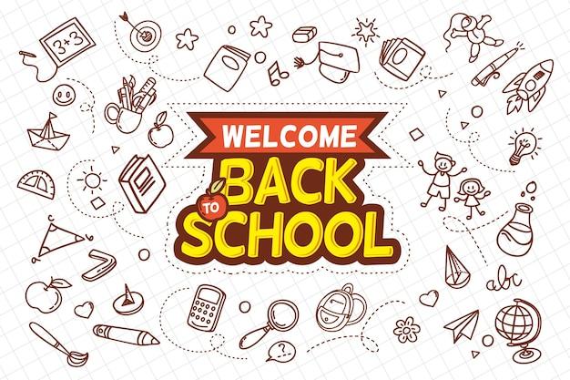 学校のコンセプトに戻る手描きスタイル