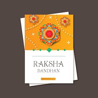 フラットラクシャバンダングリーティングカード