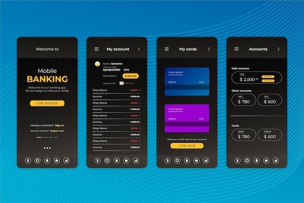 バンキングアプリのインターフェイス画面