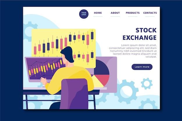 証券取引所プラットフォームのランディングページ