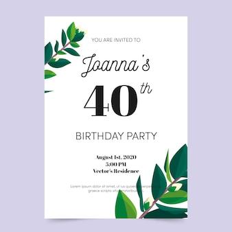Цветочный стиль приглашения на день рождения