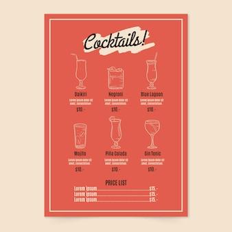 Коктейль меню