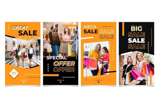 Рассказы о продаже инстаграм