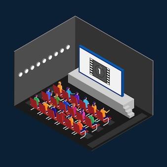 等尺性の映画館のインテリア