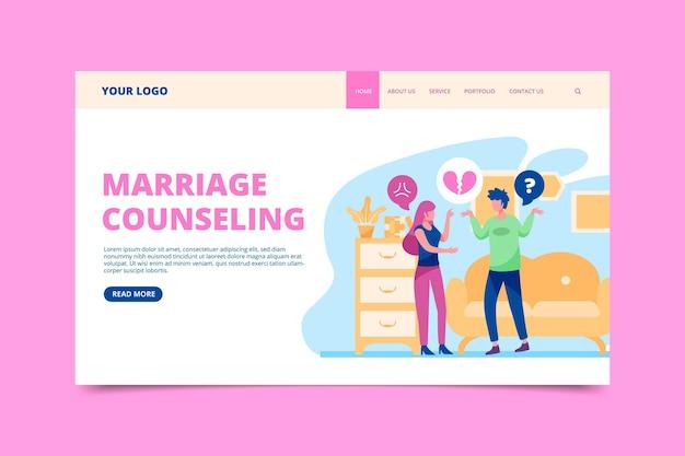 Целевая страница консультации по браку