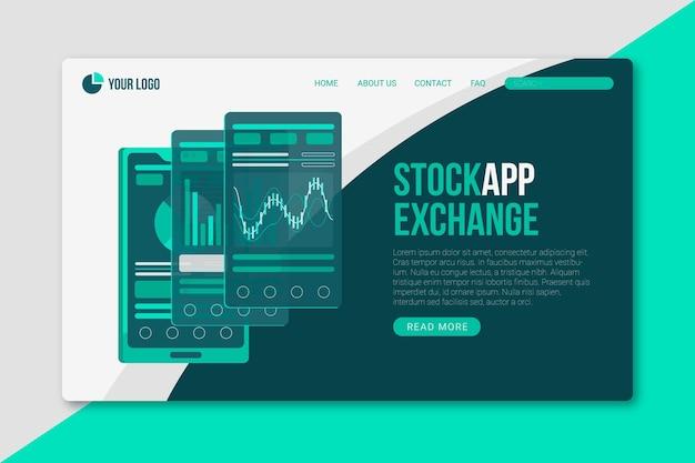 Заявка на фондовую биржу
