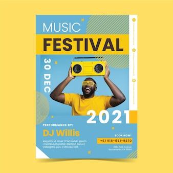 Музыкальный фестиваль в стиле плаката