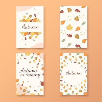 フラットなデザインの秋のカードコレクション