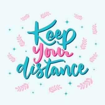 距離のレタリングを保つ