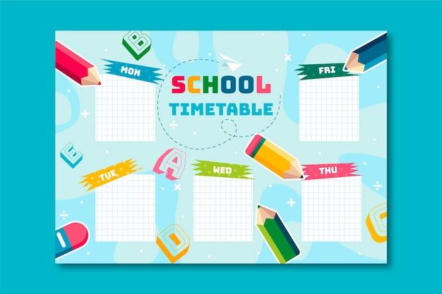 Вернуться к шаблону школьного расписания