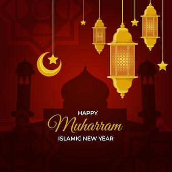 Исламское новогоднее событие