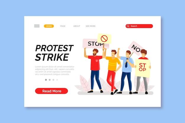 Целевая страница протеста