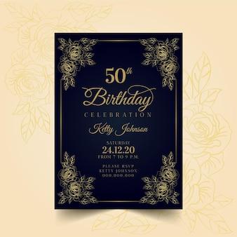 エレガントな誕生日の招待状のテンプレート