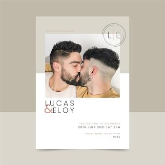 かわいいカップルの写真と結婚式の招待状