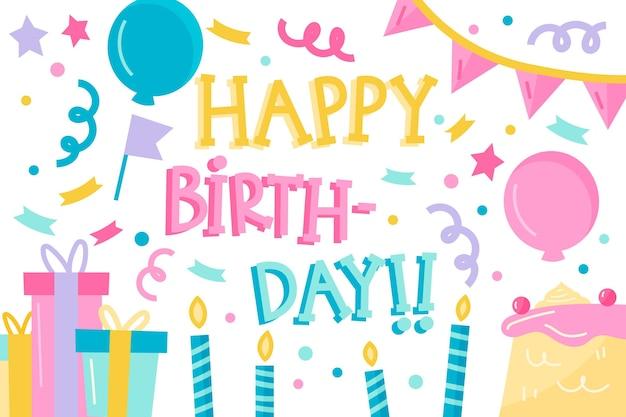 誕生日の壁紙
