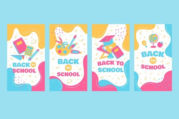 Вернуться к школьным историям