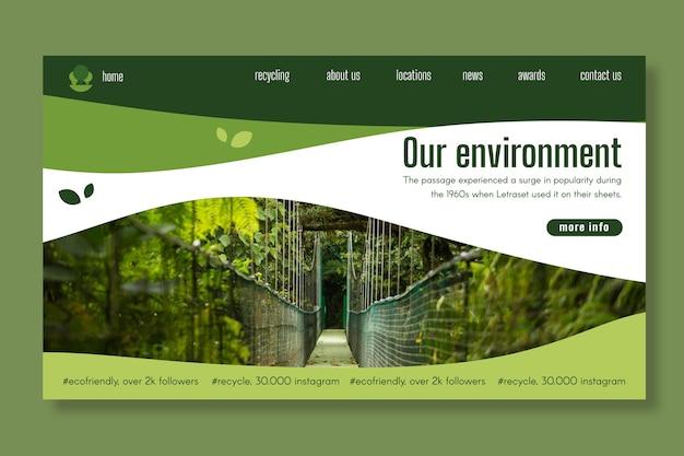 生態学のランディングページテンプレート