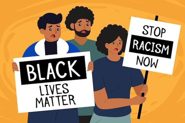 人種差別に抗議する人々