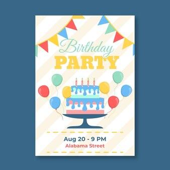 Детский дизайн приглашения на день рождения
