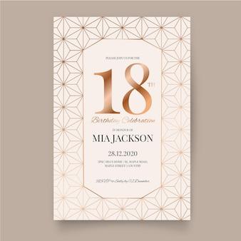 エレガントな誕生日の招待状デザイン