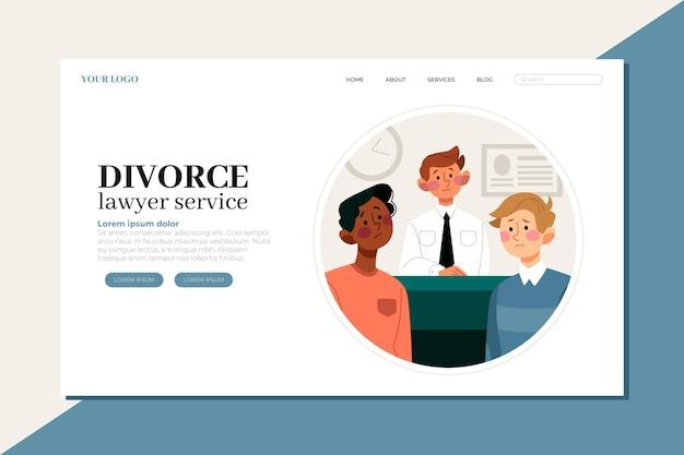 離婚弁護士サービスランディングページ