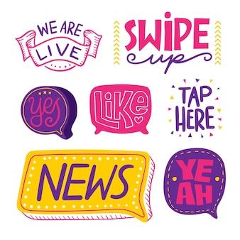 Социальные медиа сленг пузыри концепция