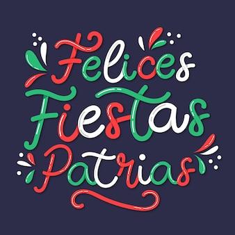 メキシコ独立記念日バッジデザイン