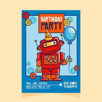 ロボットと子供の誕生日の招待状テンプレート